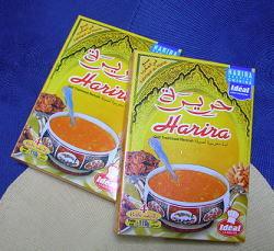 harira1